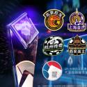 China vai ter a sua edição local da Global Poker League em 2017