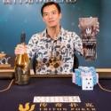 John Juanda conquista Triton Super HR Series Macau ME ($2.872.299)